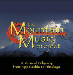 mountain music cd cover